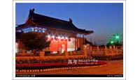 上海交通大学校园风景