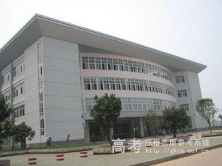 武汉大学珞珈学院怎么样