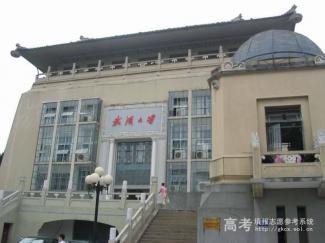 武汉大学校园风景