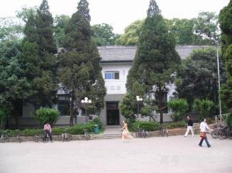 /college/whu/photo/