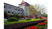 四川大学校园风景