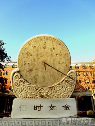 /college/nankai/photo/