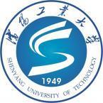 沈阳工业大学怎么样
