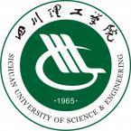 四川理工学院怎么样