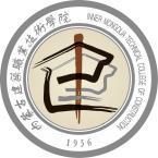 内蒙古建筑职业技术学院怎么样