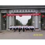 淮北職業技術學院怎么樣