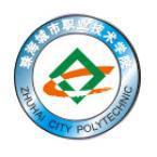珠海城市职业技术学院怎么样