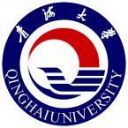 青海大學怎么樣