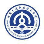北京交通职业技术学院怎么样