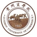 贵州商学院怎么样