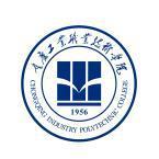 重慶工業職業技術學院怎么樣