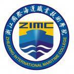 浙江国际海运职业技术学院怎么样
