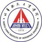 北華航天工業學院怎么樣
