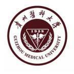 贵州医科大学怎么样