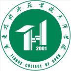广东技术师范学院天河学院怎么样
