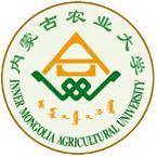 内蒙古农业大学怎么样