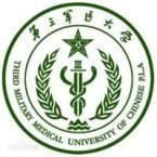 解放軍第三軍醫大學怎么樣