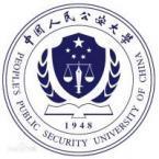 中国人民公安大学怎么样