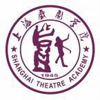 上海戏剧学院怎么样