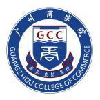 广州商学院怎么样