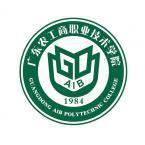 广东农工商职业技术学院怎么样