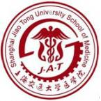 上海交通大学医学院怎么样