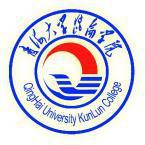 青海大學昆侖學院怎么樣