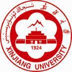 新疆大學怎么樣