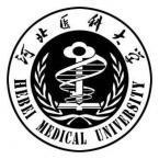 河北醫科大學怎么樣