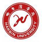 哈尔滨学院怎么样