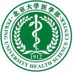 北京大学医学部怎么样