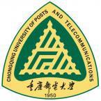 重慶郵電大學怎么樣