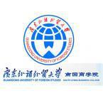 广东外语外贸大学南国商学院怎么样