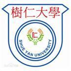 香港樹仁大學怎么樣