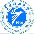 重慶理工大學怎么樣