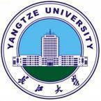 長江大學怎么樣