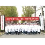 北京中医药大学东方学院怎么样