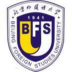 北京外國語大學怎么樣