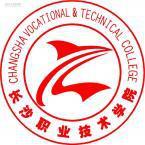长沙职业技术学院怎么样