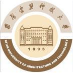 西安建筑科技大学怎么样