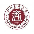 四川醫科大學怎么樣