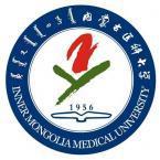 内蒙古医科大学怎么样