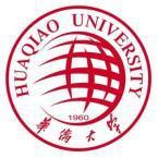 華僑大學怎么樣
