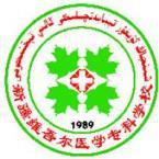 新疆维吾尔医学专科学校怎么样