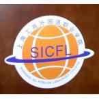 上海工商外国语职业学院怎么样