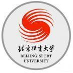 北京体育大学怎么样