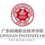 广东岭南职业技术学院怎么样