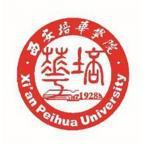 西安培華學院怎么樣