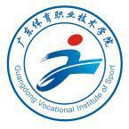 广东体育职业技术学院怎么样