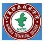 宁夏职业技术学院怎么样